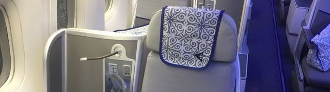 Air Astana Business Class sets Boeing 767 benchmark